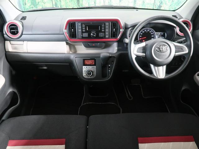 モーダ S SAII 純正CDオーディオ スマートキー オートライト LEDヘッド オートエアコン 禁煙車 アイドリングストップ LEDフォグ 純正14AW シートヒーター 横滑り防止装置 プライバシーガラス(2枚目)