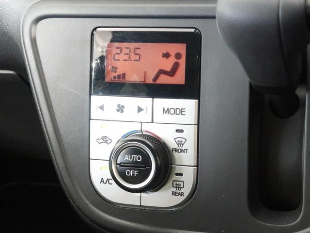 モーダ S SAII 純正CDオーディオ スマートキー オートライト LEDヘッド オートエアコン 禁煙車 アイドリングストップ LEDフォグ 純正14AW シートヒーター 横滑り防止装置 プライバシーガラス(6枚目)