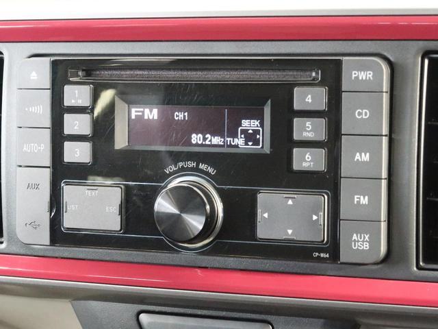 モーダ S SAII 純正CDオーディオ スマートキー オートライト LEDヘッド オートエアコン 禁煙車 アイドリングストップ LEDフォグ 純正14AW シートヒーター 横滑り防止装置 プライバシーガラス(7枚目)