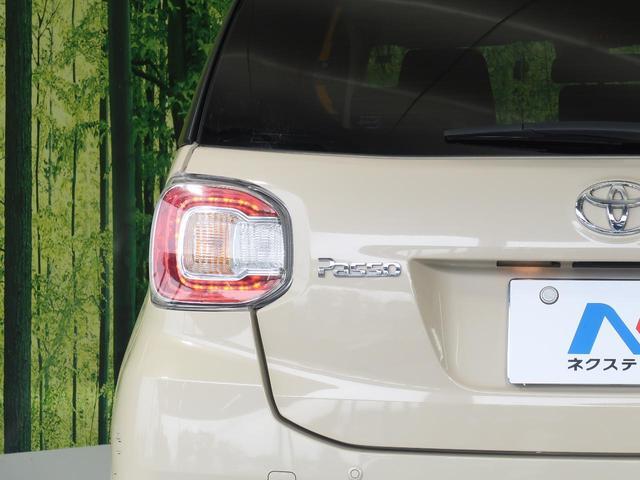 モーダ S SAII 純正CDオーディオ スマートキー オートライト LEDヘッド オートエアコン 禁煙車 アイドリングストップ LEDフォグ 純正14AW シートヒーター 横滑り防止装置 プライバシーガラス(30枚目)