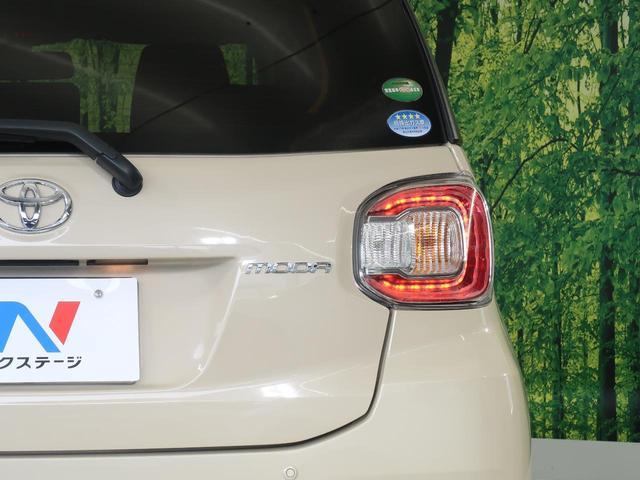 モーダ S SAII 純正CDオーディオ スマートキー オートライト LEDヘッド オートエアコン 禁煙車 アイドリングストップ LEDフォグ 純正14AW シートヒーター 横滑り防止装置 プライバシーガラス(31枚目)