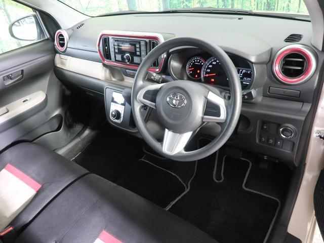 モーダ S SAII 純正CDオーディオ スマートキー オートライト LEDヘッド オートエアコン 禁煙車 アイドリングストップ LEDフォグ 純正14AW シートヒーター 横滑り防止装置 プライバシーガラス(36枚目)