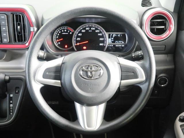 モーダ S SAII 純正CDオーディオ スマートキー オートライト LEDヘッド オートエアコン 禁煙車 アイドリングストップ LEDフォグ 純正14AW シートヒーター 横滑り防止装置 プライバシーガラス(38枚目)