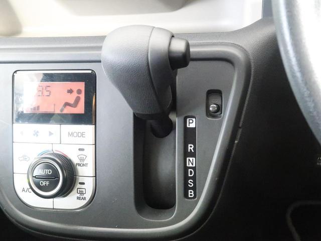 モーダ S SAII 純正CDオーディオ スマートキー オートライト LEDヘッド オートエアコン 禁煙車 アイドリングストップ LEDフォグ 純正14AW シートヒーター 横滑り防止装置 プライバシーガラス(40枚目)