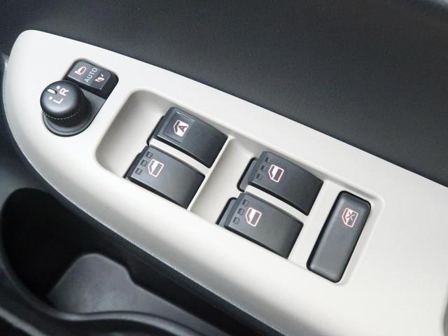 モーダ S SAII 純正CDオーディオ スマートキー オートライト LEDヘッド オートエアコン 禁煙車 アイドリングストップ LEDフォグ 純正14AW シートヒーター 横滑り防止装置 プライバシーガラス(43枚目)