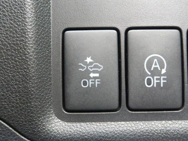 モーダ S SAII 純正CDオーディオ スマートキー オートライト LEDヘッド オートエアコン 禁煙車 アイドリングストップ LEDフォグ 純正14AW シートヒーター 横滑り防止装置 プライバシーガラス(47枚目)