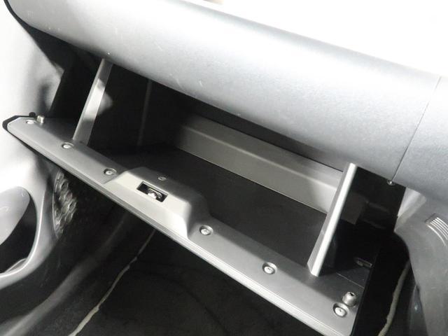 モーダ S SAII 純正CDオーディオ スマートキー オートライト LEDヘッド オートエアコン 禁煙車 アイドリングストップ LEDフォグ 純正14AW シートヒーター 横滑り防止装置 プライバシーガラス(53枚目)