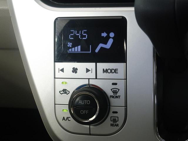 F G SAII 衝突軽減装置 純正CDオーディオ LEDヘッド&LEDフォグ アイドリングストップ 禁煙車  スマートキー&プッシュスタート オートエアコン オートライト 横滑り防止装置 運転席シートリフター(5枚目)