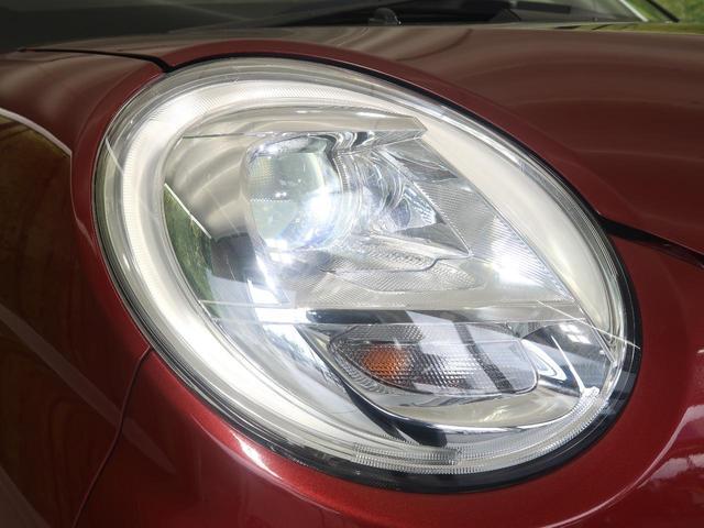 F G SAII 衝突軽減装置 純正CDオーディオ LEDヘッド&LEDフォグ アイドリングストップ 禁煙車  スマートキー&プッシュスタート オートエアコン オートライト 横滑り防止装置 運転席シートリフター(27枚目)