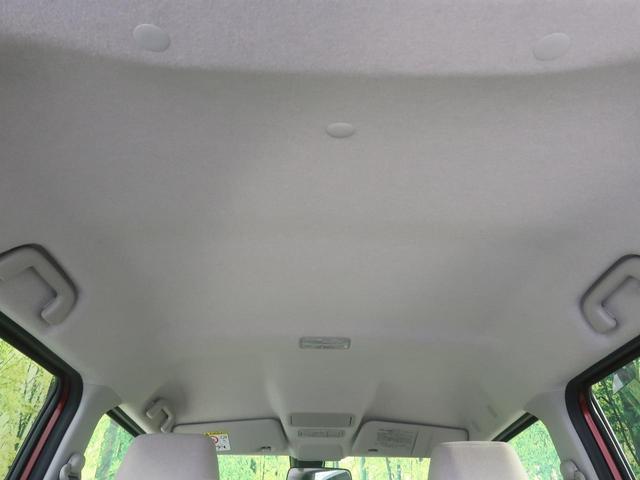 F G SAII 衝突軽減装置 純正CDオーディオ LEDヘッド&LEDフォグ アイドリングストップ 禁煙車  スマートキー&プッシュスタート オートエアコン オートライト 横滑り防止装置 運転席シートリフター(33枚目)