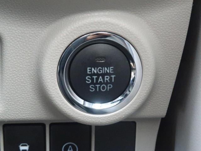 F G SAII 衝突軽減装置 純正CDオーディオ LEDヘッド&LEDフォグ アイドリングストップ 禁煙車  スマートキー&プッシュスタート オートエアコン オートライト 横滑り防止装置 運転席シートリフター(42枚目)