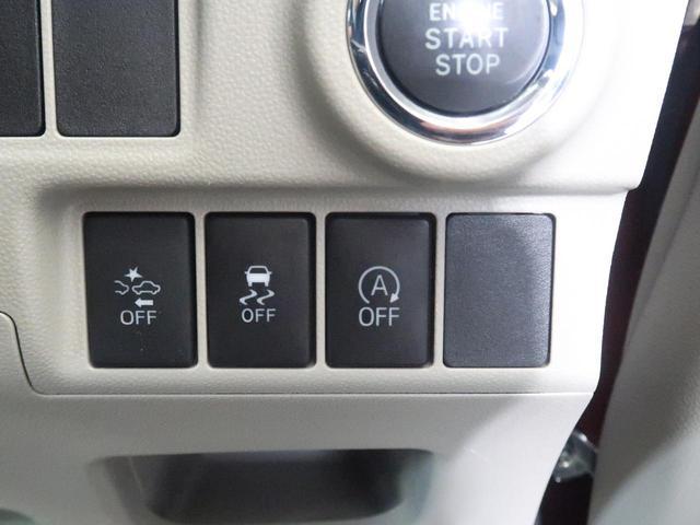 F G SAII 衝突軽減装置 純正CDオーディオ LEDヘッド&LEDフォグ アイドリングストップ 禁煙車  スマートキー&プッシュスタート オートエアコン オートライト 横滑り防止装置 運転席シートリフター(44枚目)