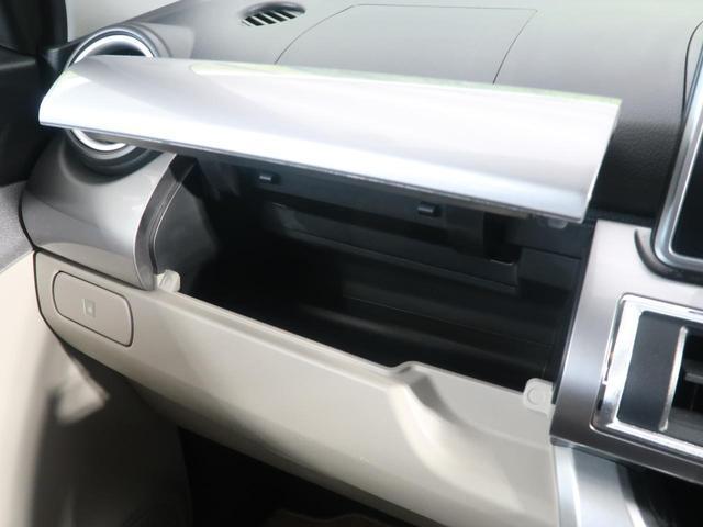 F G SAII 衝突軽減装置 純正CDオーディオ LEDヘッド&LEDフォグ アイドリングストップ 禁煙車  スマートキー&プッシュスタート オートエアコン オートライト 横滑り防止装置 運転席シートリフター(49枚目)