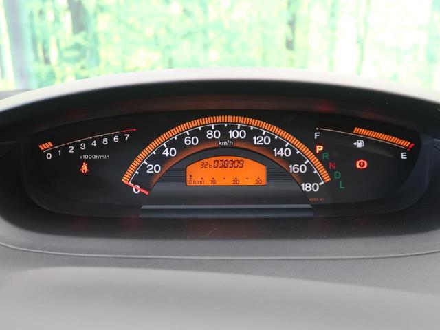 G ジャストセレクション SDナビ 電動スライド HIDヘッド オートライト オートエアコン ETC 禁煙車 キーレス 電動格納ミラー プライバシーガラス(39枚目)