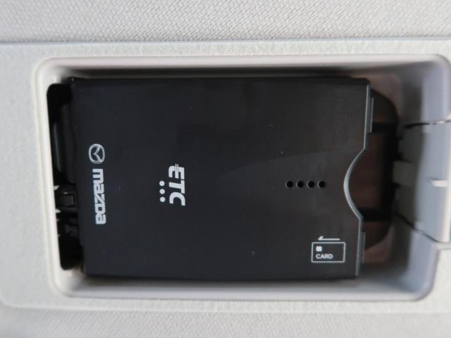15Sプロアクティブ 後期モデル 衝突軽減装置 メーカーナビ 360°ビューモニター フルセグ DVD再生 ETC スマートキー プッシュスタート LEDヘッド デュアルエアコン スマートキー 純正16AW 禁煙(9枚目)