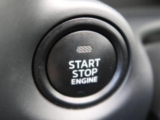 15Sプロアクティブ 後期モデル 衝突軽減装置 メーカーナビ 360°ビューモニター フルセグ DVD再生 ETC スマートキー プッシュスタート LEDヘッド デュアルエアコン スマートキー 純正16AW 禁煙(48枚目)
