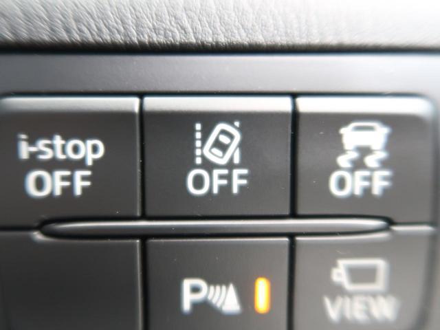 15Sプロアクティブ 後期モデル 衝突軽減装置 メーカーナビ 360°ビューモニター フルセグ DVD再生 ETC スマートキー プッシュスタート LEDヘッド デュアルエアコン スマートキー 純正16AW 禁煙(51枚目)