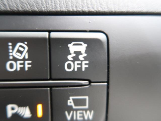 15Sプロアクティブ 後期モデル 衝突軽減装置 メーカーナビ 360°ビューモニター フルセグ DVD再生 ETC スマートキー プッシュスタート LEDヘッド デュアルエアコン スマートキー 純正16AW 禁煙(52枚目)