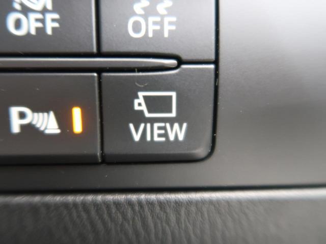 15Sプロアクティブ 後期モデル 衝突軽減装置 メーカーナビ 360°ビューモニター フルセグ DVD再生 ETC スマートキー プッシュスタート LEDヘッド デュアルエアコン スマートキー 純正16AW 禁煙(53枚目)