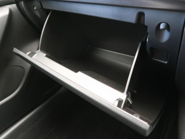 15Sプロアクティブ 後期モデル 衝突軽減装置 メーカーナビ 360°ビューモニター フルセグ DVD再生 ETC スマートキー プッシュスタート LEDヘッド デュアルエアコン スマートキー 純正16AW 禁煙(59枚目)