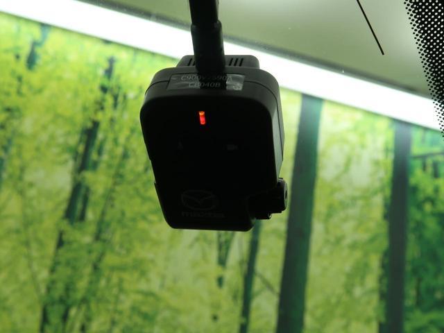 15Sプロアクティブ 後期モデル 衝突軽減装置 メーカーナビ 360°ビューモニター フルセグ DVD再生 ETC スマートキー プッシュスタート LEDヘッド デュアルエアコン スマートキー 純正16AW 禁煙(61枚目)