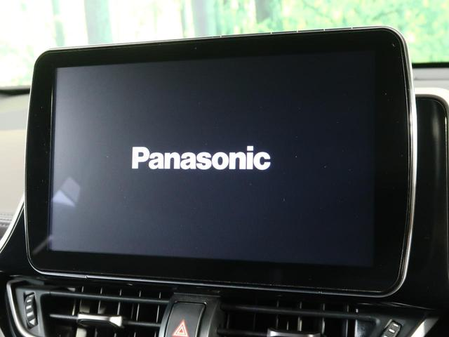 G メモリー9型ナビ トヨタセーフティセンス レーダークルーズ ハーフレザー 純正18インチアルミ デュアルオートエアコン 禁煙車 前席シートヒーター フルセグ バックカメラ LEDフォグ(3枚目)