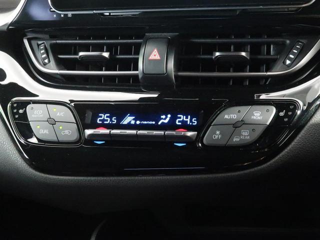 G メモリー9型ナビ トヨタセーフティセンス レーダークルーズ ハーフレザー 純正18インチアルミ デュアルオートエアコン 禁煙車 前席シートヒーター フルセグ バックカメラ LEDフォグ(7枚目)