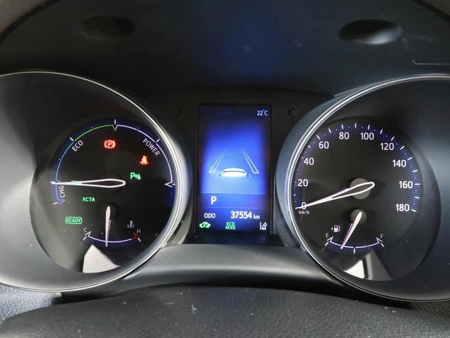 G メモリー9型ナビ トヨタセーフティセンス レーダークルーズ ハーフレザー 純正18インチアルミ デュアルオートエアコン 禁煙車 前席シートヒーター フルセグ バックカメラ LEDフォグ(39枚目)