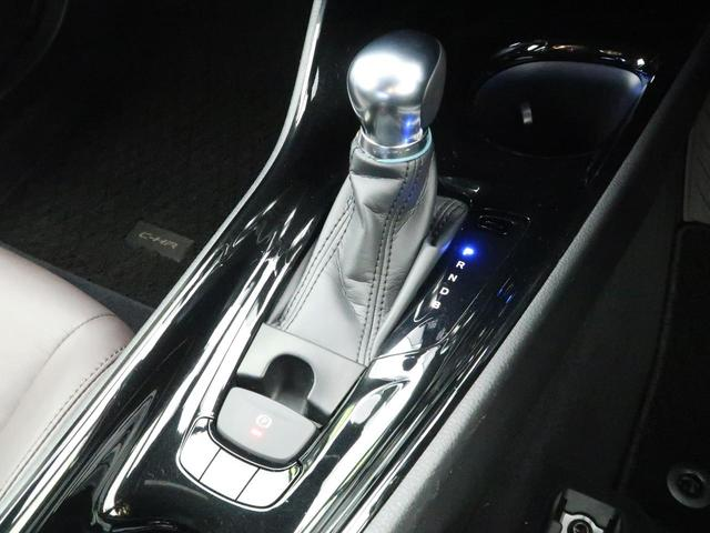 G メモリー9型ナビ トヨタセーフティセンス レーダークルーズ ハーフレザー 純正18インチアルミ デュアルオートエアコン 禁煙車 前席シートヒーター フルセグ バックカメラ LEDフォグ(40枚目)