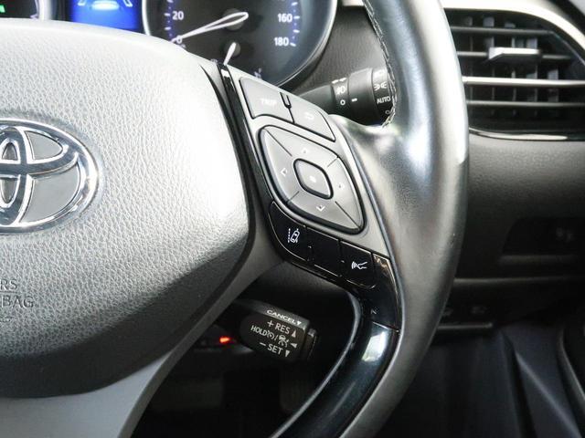 G メモリー9型ナビ トヨタセーフティセンス レーダークルーズ ハーフレザー 純正18インチアルミ デュアルオートエアコン 禁煙車 前席シートヒーター フルセグ バックカメラ LEDフォグ(41枚目)