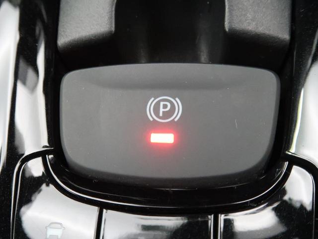 G メモリー9型ナビ トヨタセーフティセンス レーダークルーズ ハーフレザー 純正18インチアルミ デュアルオートエアコン 禁煙車 前席シートヒーター フルセグ バックカメラ LEDフォグ(44枚目)