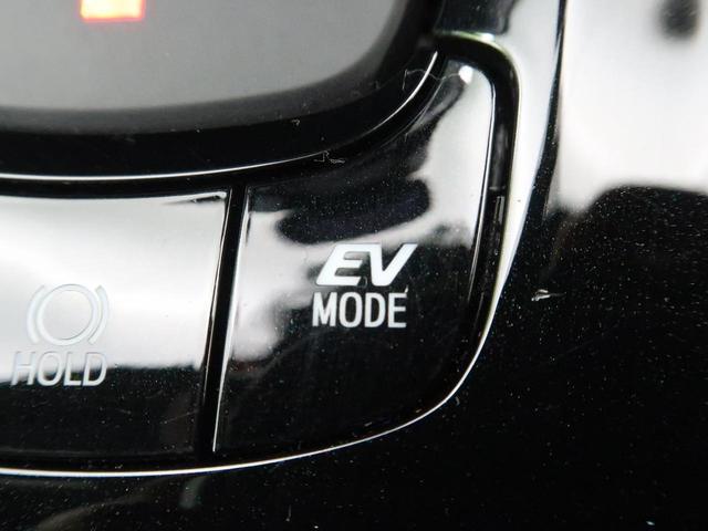 G メモリー9型ナビ トヨタセーフティセンス レーダークルーズ ハーフレザー 純正18インチアルミ デュアルオートエアコン 禁煙車 前席シートヒーター フルセグ バックカメラ LEDフォグ(45枚目)