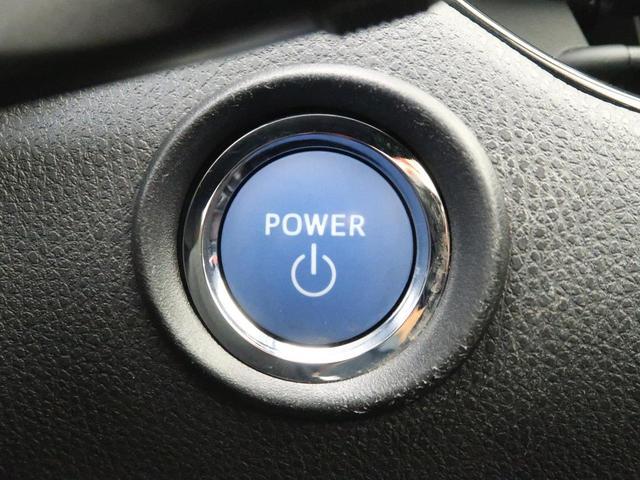 G メモリー9型ナビ トヨタセーフティセンス レーダークルーズ ハーフレザー 純正18インチアルミ デュアルオートエアコン 禁煙車 前席シートヒーター フルセグ バックカメラ LEDフォグ(48枚目)