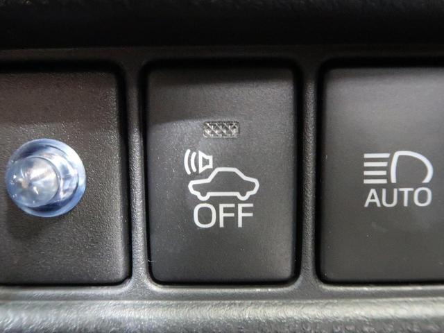 G メモリー9型ナビ トヨタセーフティセンス レーダークルーズ ハーフレザー 純正18インチアルミ デュアルオートエアコン 禁煙車 前席シートヒーター フルセグ バックカメラ LEDフォグ(53枚目)