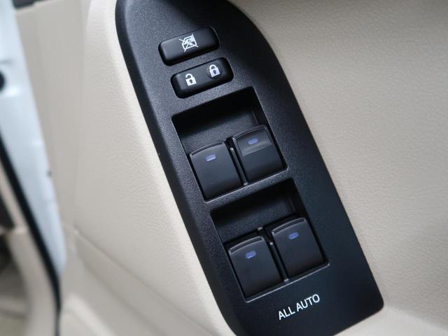 TX Lパッケージ 純正9型ナビ モデリスタフルエアロ トヨタセーフティセンス 純正オプション19AW ルーフレール 7人乗 レザーシート レーダークルーズ パワーシート LEDヘッド&フォグ デュアルオートエアコン(36枚目)