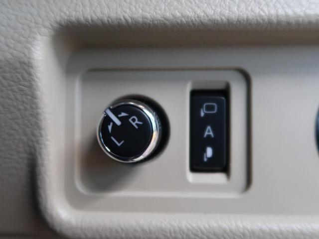TX Lパッケージ 純正9型ナビ モデリスタフルエアロ トヨタセーフティセンス 純正オプション19AW ルーフレール 7人乗 レザーシート レーダークルーズ パワーシート LEDヘッド&フォグ デュアルオートエアコン(38枚目)