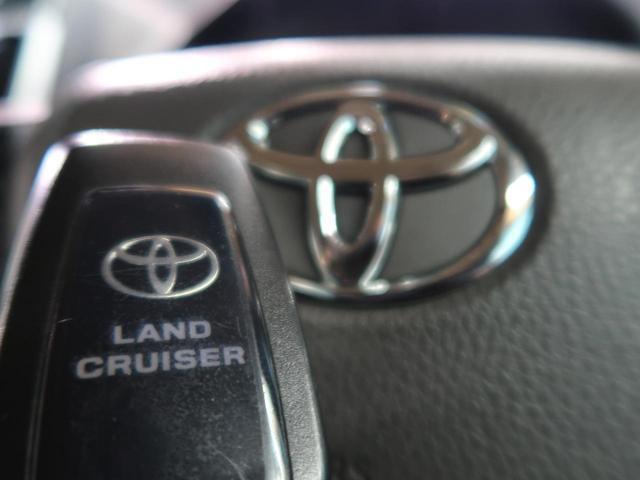 TX Lパッケージ 純正9型ナビ モデリスタフルエアロ トヨタセーフティセンス 純正オプション19AW ルーフレール 7人乗 レザーシート レーダークルーズ パワーシート LEDヘッド&フォグ デュアルオートエアコン(46枚目)
