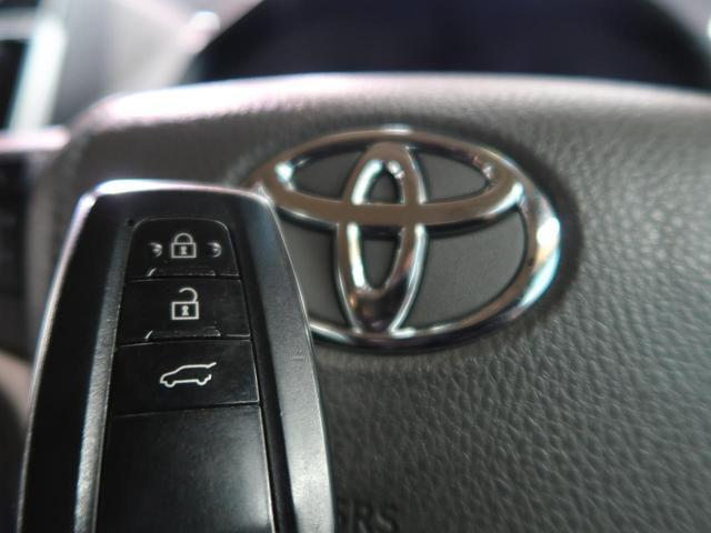 TX Lパッケージ 純正9型ナビ モデリスタフルエアロ トヨタセーフティセンス 純正オプション19AW ルーフレール 7人乗 レザーシート レーダークルーズ パワーシート LEDヘッド&フォグ デュアルオートエアコン(47枚目)