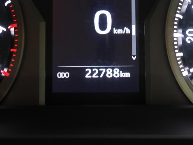 TX Lパッケージ 純正9型ナビ モデリスタフルエアロ トヨタセーフティセンス 純正オプション19AW ルーフレール 7人乗 レザーシート レーダークルーズ パワーシート LEDヘッド&フォグ デュアルオートエアコン(51枚目)