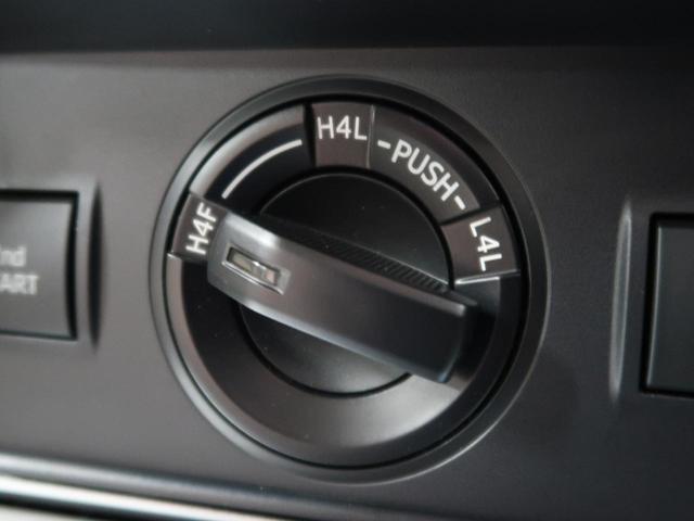 TX Lパッケージ 純正9型ナビ モデリスタフルエアロ トヨタセーフティセンス 純正オプション19AW ルーフレール 7人乗 レザーシート レーダークルーズ パワーシート LEDヘッド&フォグ デュアルオートエアコン(57枚目)