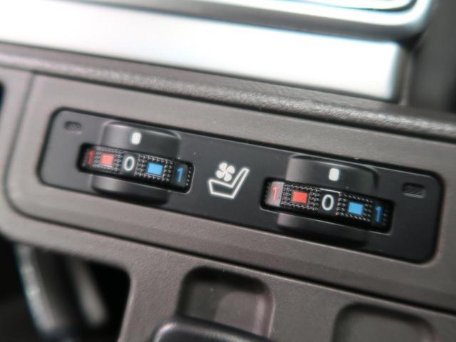 TX Lパッケージ 純正9型ナビ モデリスタフルエアロ トヨタセーフティセンス 純正オプション19AW ルーフレール 7人乗 レザーシート レーダークルーズ パワーシート LEDヘッド&フォグ デュアルオートエアコン(60枚目)