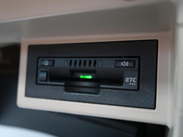 TX Lパッケージ 純正9型ナビ モデリスタフルエアロ トヨタセーフティセンス 純正オプション19AW ルーフレール 7人乗 レザーシート レーダークルーズ パワーシート LEDヘッド&フォグ デュアルオートエアコン(61枚目)