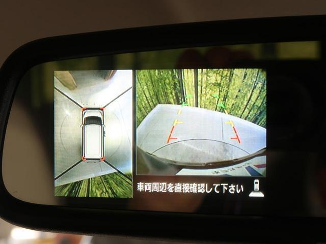 X アラウンドビューモニター エマージェンシーブレーキ 電動スライド オートエアコン インテリキー 横滑り防止装置 純正CDオーディオ(4枚目)