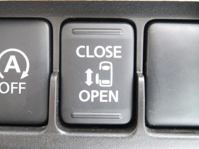 X アラウンドビューモニター エマージェンシーブレーキ 電動スライド オートエアコン インテリキー 横滑り防止装置 純正CDオーディオ(5枚目)