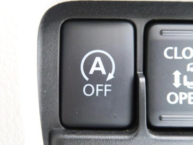 X アラウンドビューモニター エマージェンシーブレーキ 電動スライド オートエアコン インテリキー 横滑り防止装置 純正CDオーディオ(6枚目)