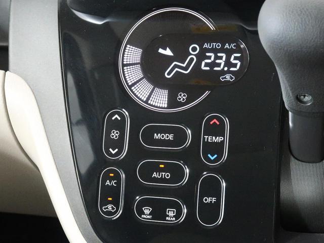 X アラウンドビューモニター エマージェンシーブレーキ 電動スライド オートエアコン インテリキー 横滑り防止装置 純正CDオーディオ(7枚目)