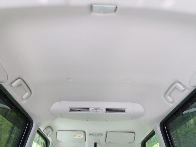 X アラウンドビューモニター エマージェンシーブレーキ 電動スライド オートエアコン インテリキー 横滑り防止装置 純正CDオーディオ(36枚目)