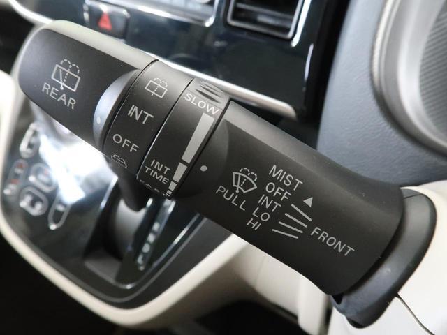 X アラウンドビューモニター エマージェンシーブレーキ 電動スライド オートエアコン インテリキー 横滑り防止装置 純正CDオーディオ(44枚目)