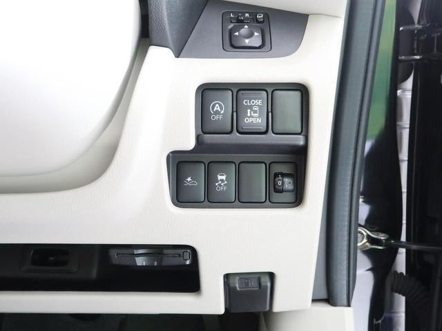 X アラウンドビューモニター エマージェンシーブレーキ 電動スライド オートエアコン インテリキー 横滑り防止装置 純正CDオーディオ(46枚目)