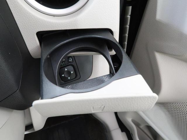 X アラウンドビューモニター エマージェンシーブレーキ 電動スライド オートエアコン インテリキー 横滑り防止装置 純正CDオーディオ(55枚目)